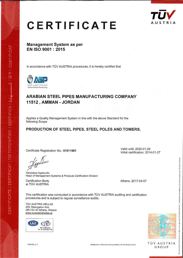 Arabian Steel Pipes Jordan & Middle East, Tubular Poles Manufacturer