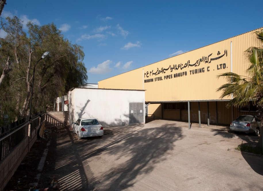 العربية للمواسير المعدنية